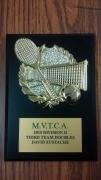 2015 MVTCA 3rd Team Doubles David Eustache