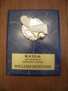 2015 MVTCA President's Award William Heistand